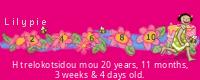 Τα κατοικίδια στην τρίτη ηλικία χρειάζονται φροντίδα ABKop2